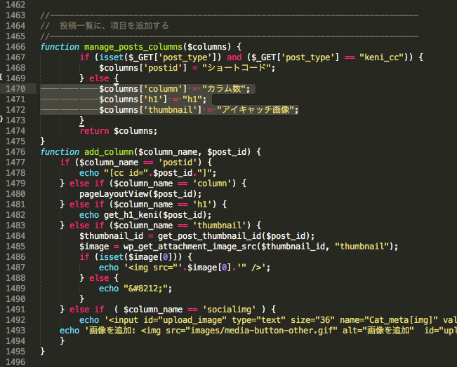 keni-functions-php-before