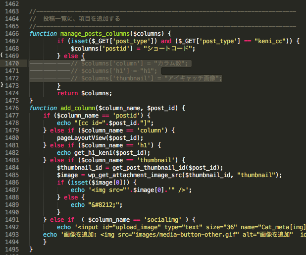 kini-functions-php-after