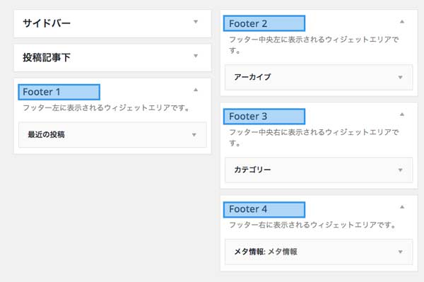 footer-4column-widget-area-2