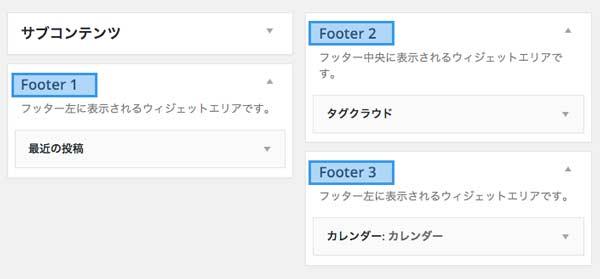 footer-widget-widget-area