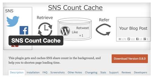 sns-button-sns-count-cache